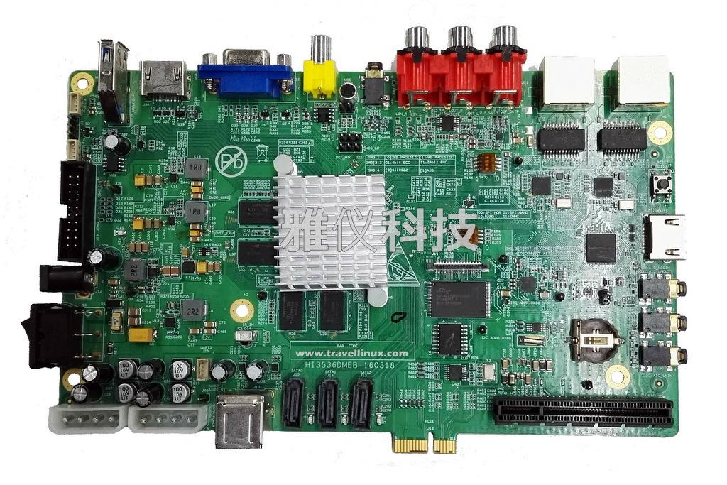 Hisilion Hi3519/Hi3531/Hi3536 SDK development boards, and HD